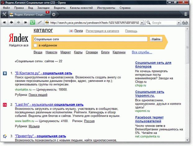 Социальные сети и Wordpress - MY HTML