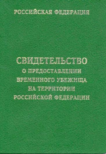 Трудовой договор для фмс в москве Нансена проезд трудовой договор Харитоньевский Большой переулок