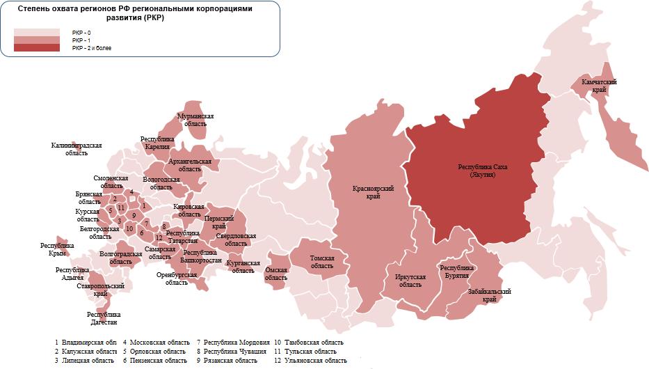 Региональные корпорации развития на карте России