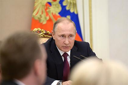 Владимир Путин предлагает освободить от налогов самозанятых россиян