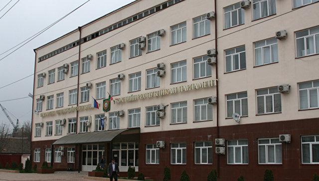 В Чечне сегодня состоится первое заседание нового парламента