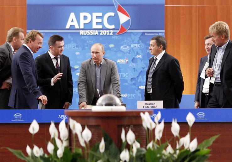 Азиатско-тихоокеанское экономическое сотрудничество (атэс) (англ